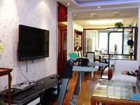 出租景湖理想城4楼精装修3室2厅1卫121平米2700元/月住宅
