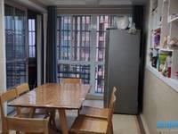 出售学府壹号3室2厅2卫143.4平米115.9万住宅