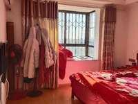 欧堡利亚 臻园21楼124平米3室2厅1卫精装送车库126.8万