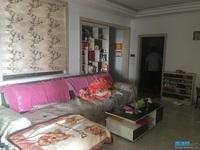 新时代 精装三房 位置好 黄金楼层 低价出售 随时看房