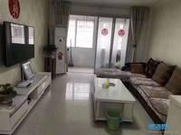 出售安居馨苑2室2厅1卫95平米69.8万住宅