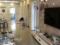 出售博士苑3室2厅1卫117平米112.8万住宅