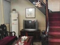 出售三校区房,4 5复试,使用面积178平米,送大露台,位置好方便停车,带车库