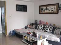 出租友创 滨河湾7楼精装修3室2厅1卫111平米1500元/月住宅