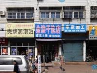 出售其他小区50平米90万商铺