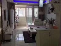 出售仁和家园 安园3室2厅1卫121平米89.8万住宅