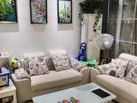出售世福花园3室2厅1卫93平米96.8万住宅