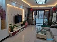 出售锦峰苑3室2厅2卫128平米108.8万住宅