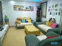 出售海洲嘉苑3室2厅1卫118平米88.8万住宅