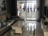 出售昌兴壹城3室2厅1卫132平米152万住宅