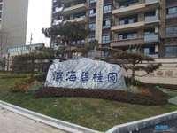 滨海碧桂园 永宁校区 4室2厅142平米 超大阳台 随时看房
