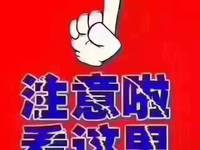 江南新城 精装三房 低价出租 家具齐全 拎包即住