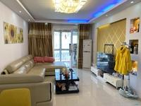 房东急售丰园苑 精装2室2厅94平 仅售88.8万 满5唯一税费少
