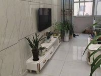 仁和家园.安园 122平方 精装 3室2厅1卫仅售91.8万