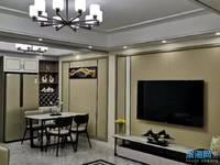 出售友创 滨河湾3室2厅1卫112平米115.8万住宅