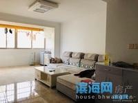 出售 仁和家园-安园 校区房 91平米 3室1厅1卫 拎包即住 仅售76.6