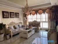 出售城市港湾3室2厅1卫136平米132.8万住宅