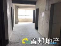 出售彩虹城3室2厅1卫100.44平米73.8万住宅