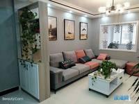 出售安居馨苑3室2厅1卫94.78平米88.6万住宅