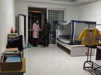出售安居馨苑精装修3室2厅1卫129.8平米72.8万住宅