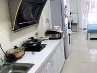 出售 友创滨河湾单身公寓 精装一室一厅 拎包就住