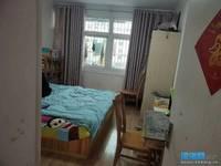 出售:三实小世福花园3室2厅1卫95平米96.8万住宅