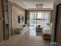 出售中央花园3室2厅2卫140平米住宅