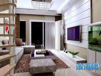 龙泰144平米精装套间 四房两厅两卫 满5年税费少 房东诚意出售70.8万