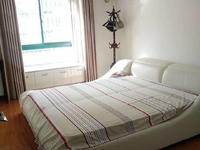 华德名人苑 3房精装 家具齐全,交通便利,拎包入住,小区环境优美,,,