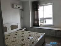 出租碧水绿都3室2厅1卫120平米1500元/月住宅