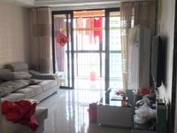 出租 万锦豪庭 精装 两室两厅 1700元一月 拎包入住