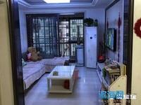 景玉兰亭,景观楼层,拎包即住,采光极佳,仅售96.8万可小刀。