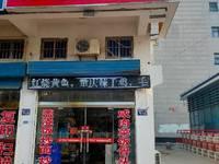 转让迎宾大道储记川菜馆饭店