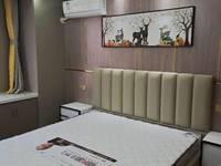 出售欧堡利亚 悦府3室2厅1卫105.73平米115.8万住宅