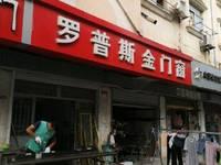 出售迎宾东路,党校西侧48平米商铺,拎包入住。
