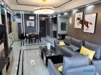 出售欧堡利亚 悦府3室2厅1卫132平米123.8万住宅