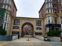 出售南湖花园4室2厅2卫160平米72.8万住宅