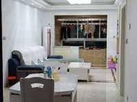 华芳国际13楼套间约130平方精装三房售价130万。