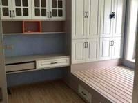 出售水韵新城精装3室2厅1卫116平米115.8万产证满2年住宅