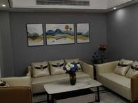 三校区 滨河湾 黄金楼层 112平 精装 3室2厅1卫 售113.8万