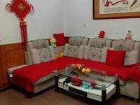 出售新建南路校区房3室1厅1卫86平米89.8万住宅