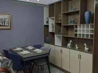 出售港利上城国际3室2厅1卫110平米98.8万住宅