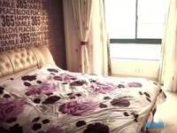 出售华德名人苑3室2厅1卫135平米89.8万住宅