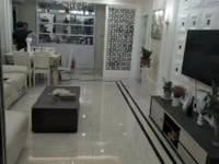 出售水韵新城3室2厅1卫133.3平米139.6万住宅