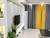 出售仁和家园 安园3室2厅1卫12平米89.8万住宅
