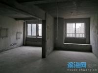 急售 万锦豪庭 全新毛坯 89平 阳光充足 售69.8万