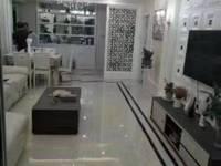 出售水韵新城3室2厅2卫133.3平米139.6万住宅
