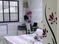 出租翰林苑3室1厅1卫102平米1800元/月住宅