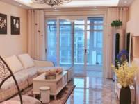 出租水韵新城3室1厅1卫116平米1666元/月住宅