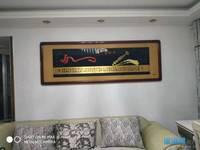 出售水韵新城3室2厅1卫116.3平米126.8万住宅
